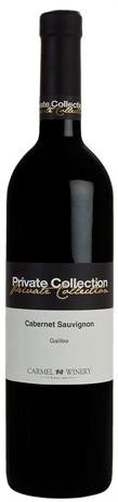 Carmel Cabernet Sauvignon Private Collection